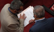 انطلاق جلسة مجلس النواب في قصر الاونيسكو وعلى جدول الاعمال 35 بندًا