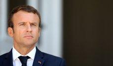 مصادر الشرق الاوسط: المبادرة الفرنسية تدخل حالياً في مرحلة الاختبار الجدي
