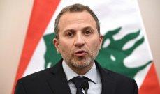باسيل: لحكومة تحاكي تطلعات اللبنانيين وتعالج أوجاعهم وسنبقى نقاتل لكي يبزغ فجر الإصلاح