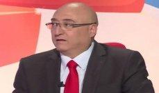ابو فاضل: وزارة العدل حسمت لهنري الخوري والعقدة بقيت بوزارتي الإقتصاد والشؤون الإجتماعية