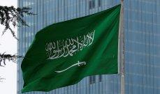 الخارجية السعودية تجدد دعوتها لمواطنيها بعدم السفر إلى لبنان بسبب الاوضاع الراهنة