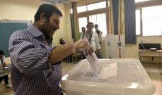 الرسالة الدولية وصلت الى لبنان: الإنتخابات النيابية في موعدها وإلا...
