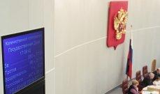 برلمانية روسية: واشنطن معنية بعسكرة شبه الجزيرة الكورية