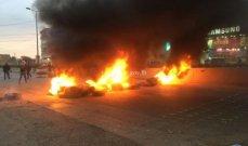 محتجون قطعوا طريق الجناح بالاطارات المشتعلة
