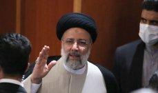 رئيسي أبرق شاكرا للسيد نصرالله: حزب الله هو الشجرة الطيبة التي أثمرت بفضل قيادتكم