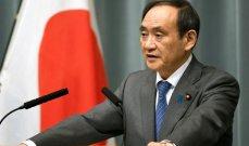 مسؤول ياباني: رئيس الوزراء يعتزم الإنسحاب من السلطة