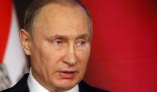 بوتين: غياب معاهدة سلام بين روسيا واليابان أمر غير منطقي