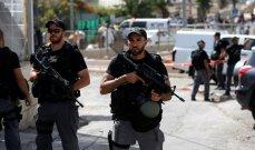 تعرض إسرائيلي للطعن في يافا واعتقال المنفذ