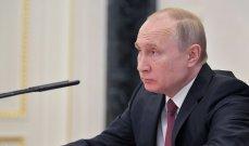 بوتين: روسيا ترحب بإطلاق عملية منح إيران العضوية في