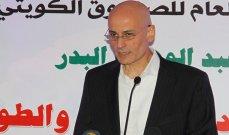 محمد درغام: قرارنا نهائي بإغلاق الكوستابرافا إذا لم نجد تعاونا