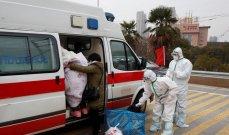 حكومة البرازيل تريد وقف تطعيم المراهقين من