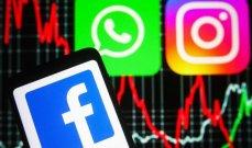 الغارديان: هل فيسبوك هو صناعة التبغ في القرن الحادي والعشرين؟