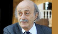الاخبار: جنبلاط تدخل لافراج عن موقوف سوري على صلة بالمجموعات الارهابية في درعا
