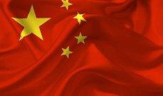 وزارة الدفاع الصينية حثت الدول الأخرى على منع أستراليا من إقتناء غواصات نووية