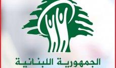 وزارة الصحة :718 إصابة جديدة و 7 حالات وفاة