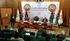 مجلس النواب الليبي أعلن عن تشكيله لجنة لإعداد مقترح بقانون انتخاب البرلمان