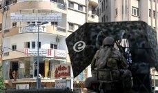 هل تواجه جرائم الطيونة الإرهابية بما تستوجب ام يضيع الوطن ؟