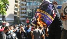 الراي: حزب الله يصرّ على إقصاء بيطار باعتبار أن اعتراضه على آلية الملاحقة ومجمل مساره