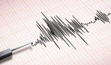 زلزال بقوة  5.7 درجة يضرب جزيرة لوزون الفلبينية