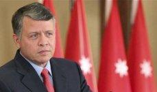 ملك الأردن أمام الجمعية العامة للأمم المتحدة: يجب دعم اللبنانيين للنهوض من أزمتهم