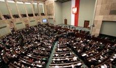 البرلمان البولندي وافق على فرض حالة طوارئ على الحدود مع بيلاروس لوقف تدفق المهاجرين