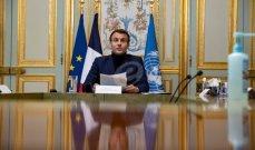 مصادر الجمهورية: باريس تشدّد على اولوية استمرار التحقيق في انفجار المرفأ من دون مداخلات او ضغوط