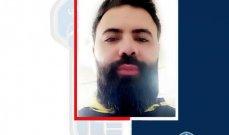 قوى الأمن تعمم صورة أحد الموقوفين بجرم نصب واحتيال وانتحال صفة