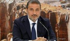 فادي سعد: بكفّ يد القاضي البيطار عن ملف انفجار مرفأ بيروت نكون قد أنتهينا من التحقيق وتأكد المؤكد