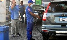 مفاوضات بين مصرف لبنان والحكومة حول تسعيرة المحروقات والاسبوع المقبل حاسم