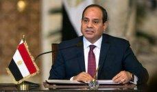 السيسي يحذّر من التعدي على نهر النيل: سنلجأ للجيش إذا تطلب الأمر استرداد أصول الدولة