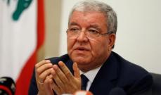 المشنوق: سأتقدم بطلب عدم الصلاحية للمحقق العدلي بمتابعة قضية ملف تفجير مرفأ بيروت