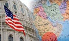 الشرق يهدّد الغرب والولايات المتحدة في ورطة؟!