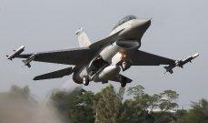 مشرعون أميركيون طالبوا إدارة بايدن بعدم بيع طائرات