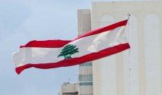 لبنان لن يبقى أسير طائف مات وبطل وجوده: التسوية آتية