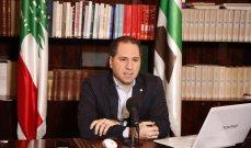 سامي الجميل: حزب الله يستعمل المواطنين اللبنانيين لخوض حروب لا علاقة لها بمصلحة لبنان