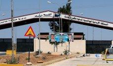 الداخلية الأردنية: إعادة فتح الحدود مع سوريا عبر مركز حدود جابر اعتبارا من الأربعاء