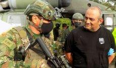 اعتقال أكبر تجار المخدرات في كولومبيا والمعروف بـ