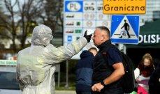 الصحة الألمانية: 7337 إصابة جديدة و38 حالة وفاة بفيروس كورونا