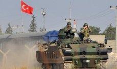 الدفاع التركية أعلنت قتل 6 عناصر من