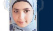 قوى الأمن: تعميم صورة قاصر مفقودة خرجت من منزل ذويها بالبازورية ولم تعد