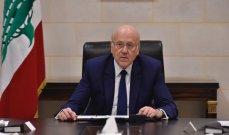 ميقاتي تلقى اتصالا من الملك الاردني أبلغه فيه تكثيف مساعيه مع قادة العالم لدعم لبنان
