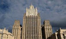 خارجية روسيا: لا نستبعد احتمال وجود روس بين المهاجرين غير الشرعيين على حدود بيلاروسيا وليتوانيا