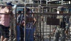 مقتل 24 سجيناً على الأقلّ في مواجهات مسلّحة داخل سجن في الإكوادور
