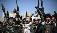 الحوثيون سيطروا على مركز مديرية الجوبة الإستراتيجية في محافظة مأرب