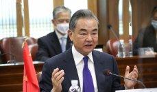 سلطات الصين: مستعدون لمواصلة الحوار مع