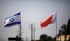 خارجية إسرائيل: استلام أوراق اعتماد أول سفير بحريني وتعيين سفير إسرائيلي لدى البحرين