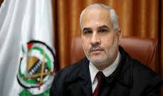 حماس: شروع إسرائيل بإنشاء محطة مواصلات قرب نابلس بالضفة الغربية المحتلة جريمة وعدوان