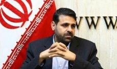 الوفد الإيراني لاجتماع رؤساء برلمانات العالم: إيران ضحية إرهاب مدعوم من دول تدافع عن حقوق الإنسان