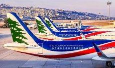 حركة المسافرين عبر مطار بيروت الدولي ترتفع أكثر من 200% خلال آب