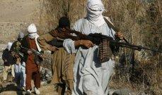 CNN: واشنطن أبرمت اتفاقا سريا مع طالبان لمرافقة عناصر الحركة للأميركيين إلى بوابات مطار كابل